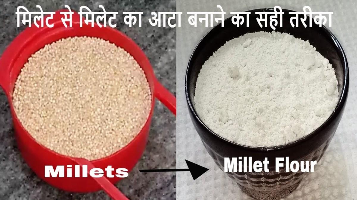 Homemade Millet Flour Recipe