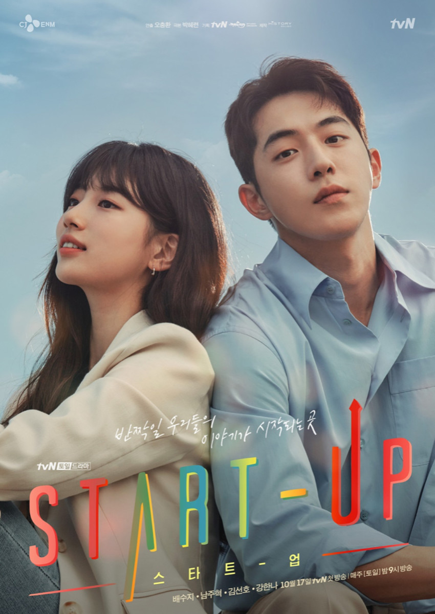 start-up-2020-korean-drama-review