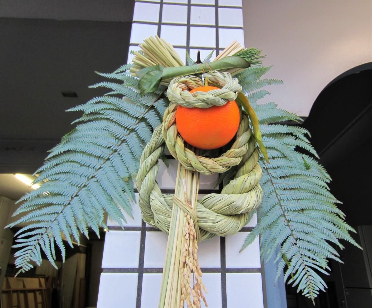 One of the many designs of shimekazari