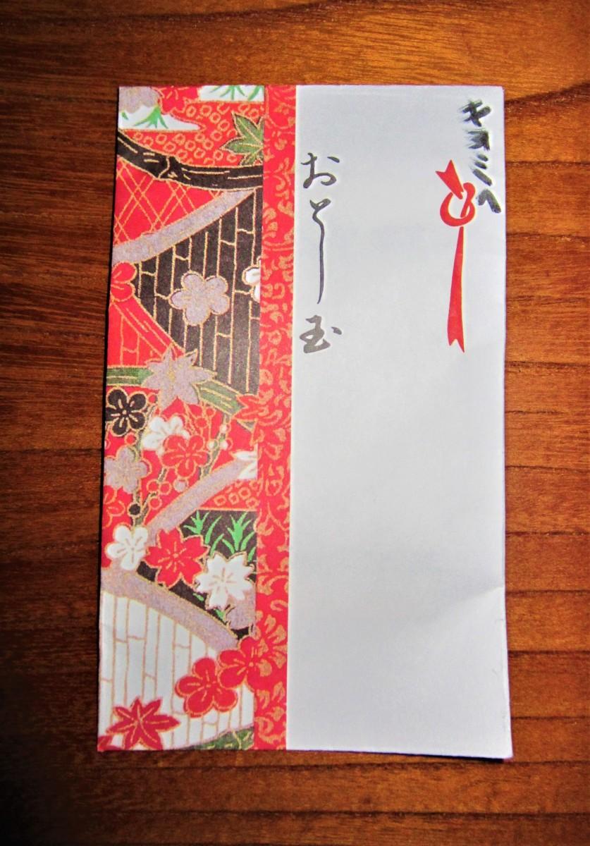 Otoshidama envelope