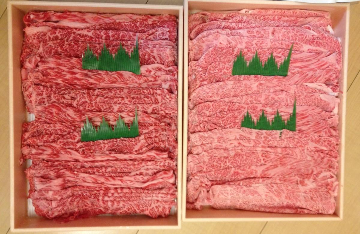 Wagyu sukiyaki beef
