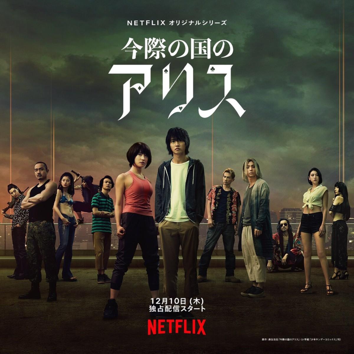 Parallels: The Japanese Series Alice in Borderland Season 1 vs. Alice in Wonderland