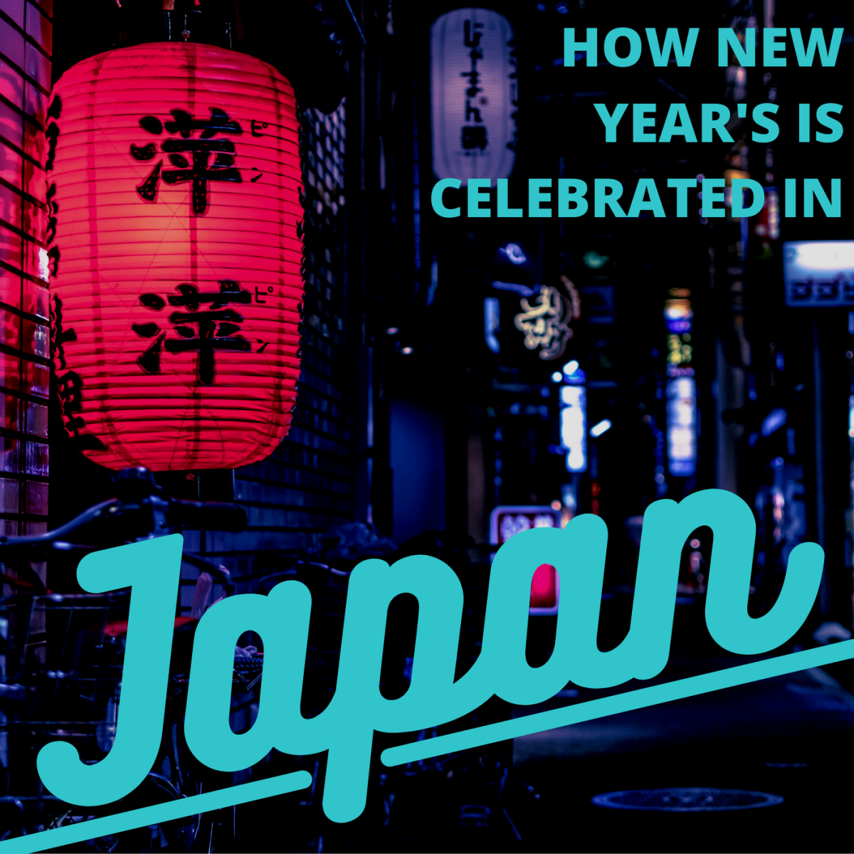 13 Things You Didn't Know About New Year's in Japan
