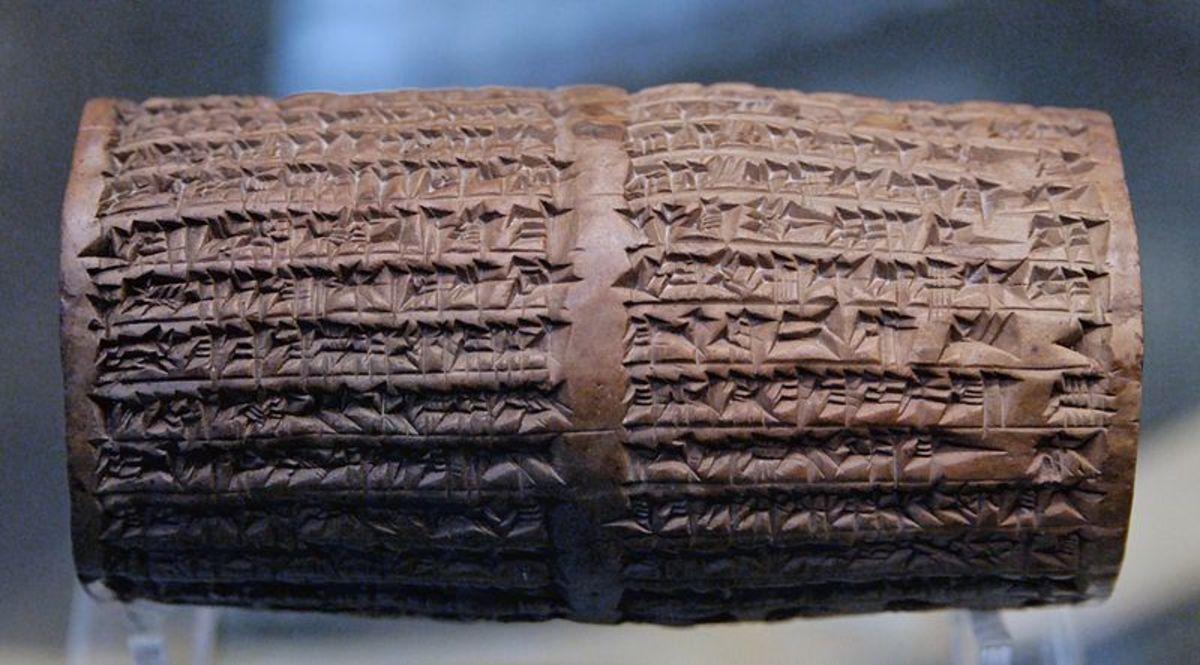 Nabonidus Cylinder from Ur (555-539 BCE)