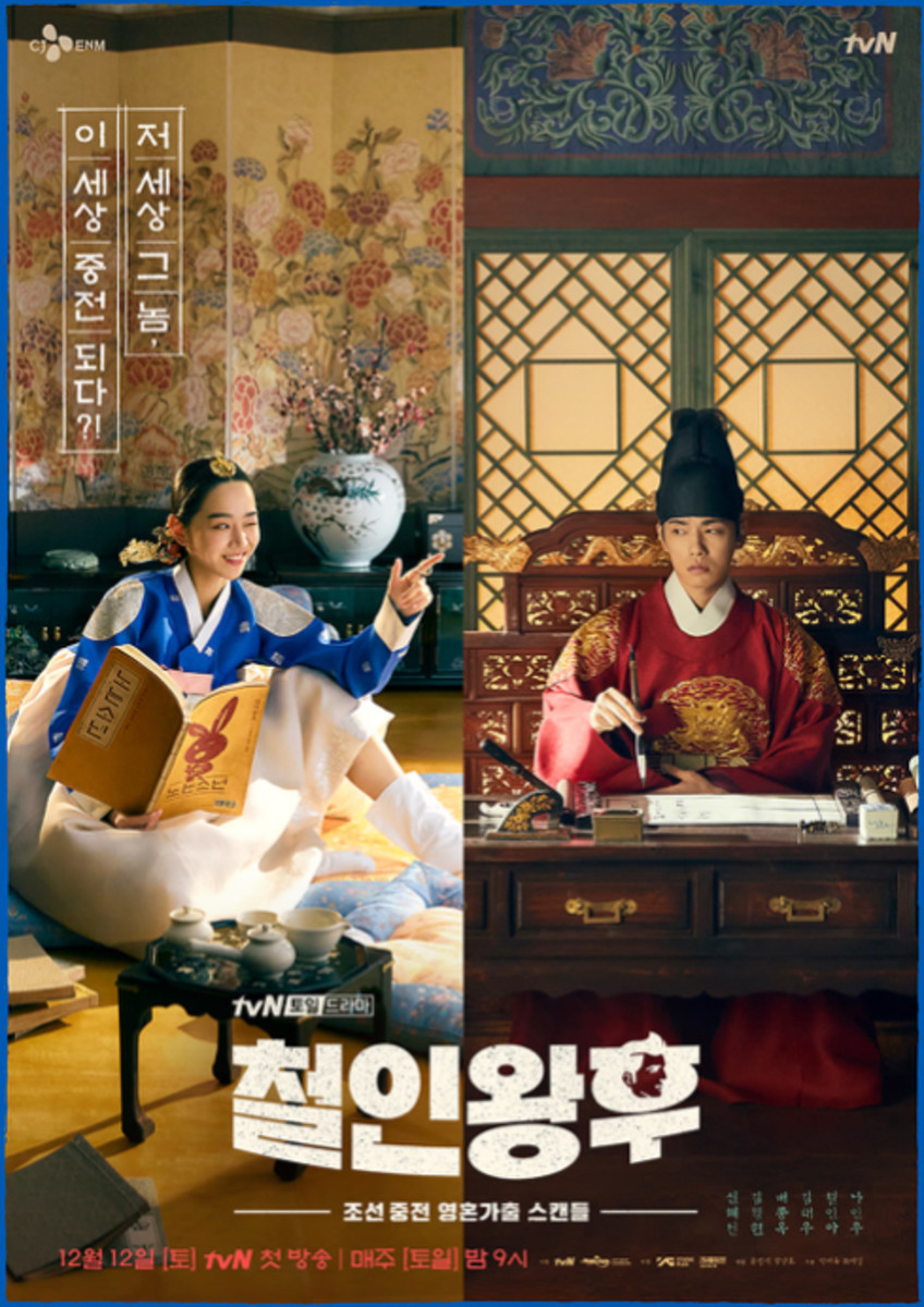 """""""Mr. Queen"""" (2020) Korean Drama Review and Sypnosis"""