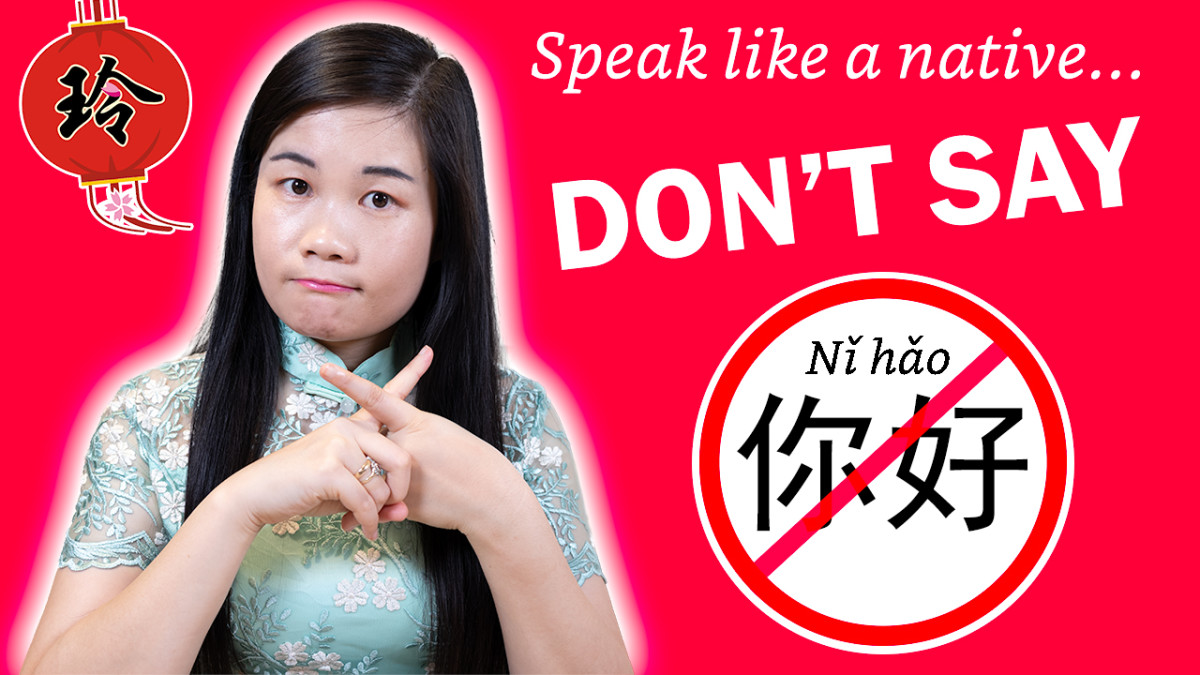 There are many ways to greet someone in Chinese - 你好 (nǐ hǎo) isn't always appropriate