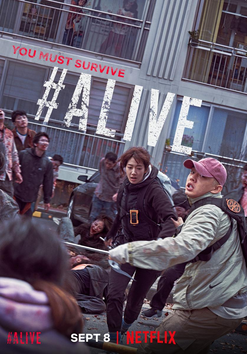 #Alive (2020) Movie Poster