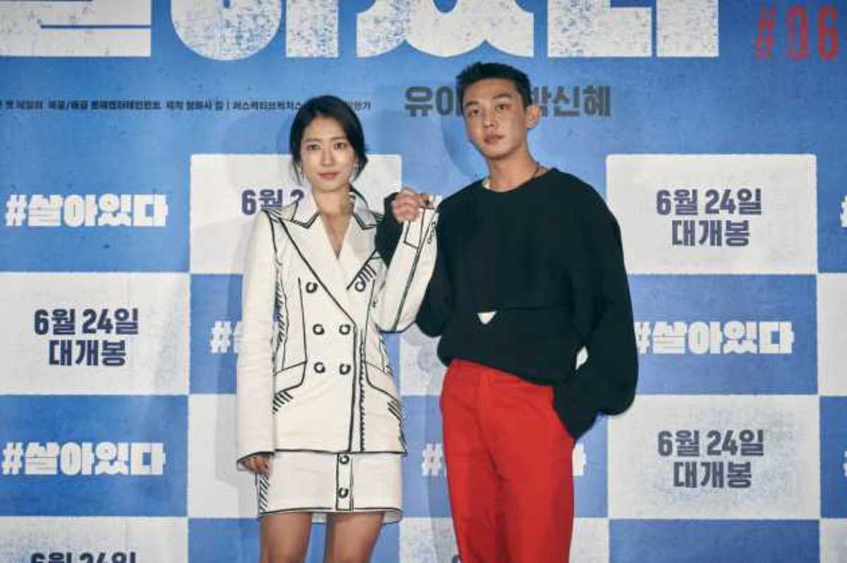 Park Shin-hye and Yoo Ah-in at the #Alive (2020) movie premiere