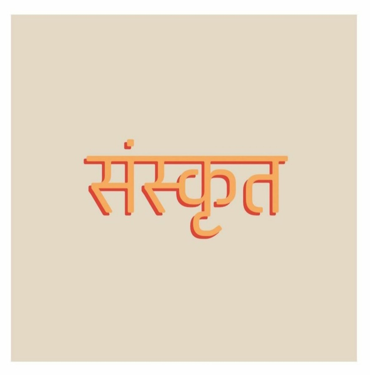 Sanskrit-an ancient language which originated in India.