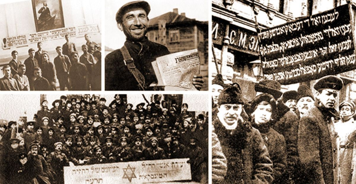 the-role-of-jews-in-the-1917-russian-revolution