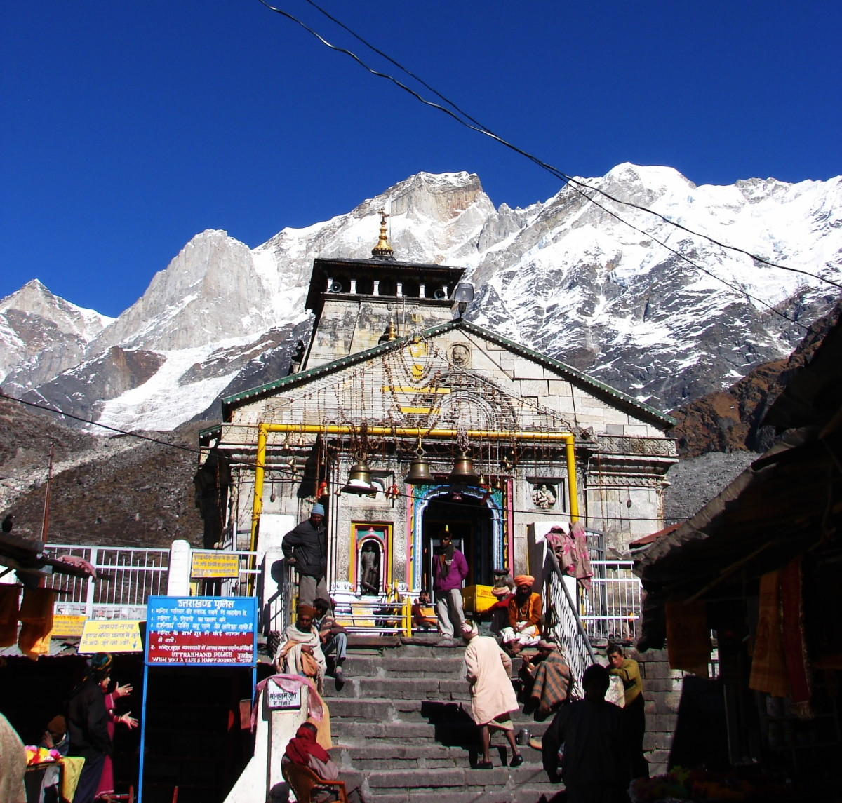 Kedarnath temple -- 30.7352 degrees North, 79.0669 degrees East