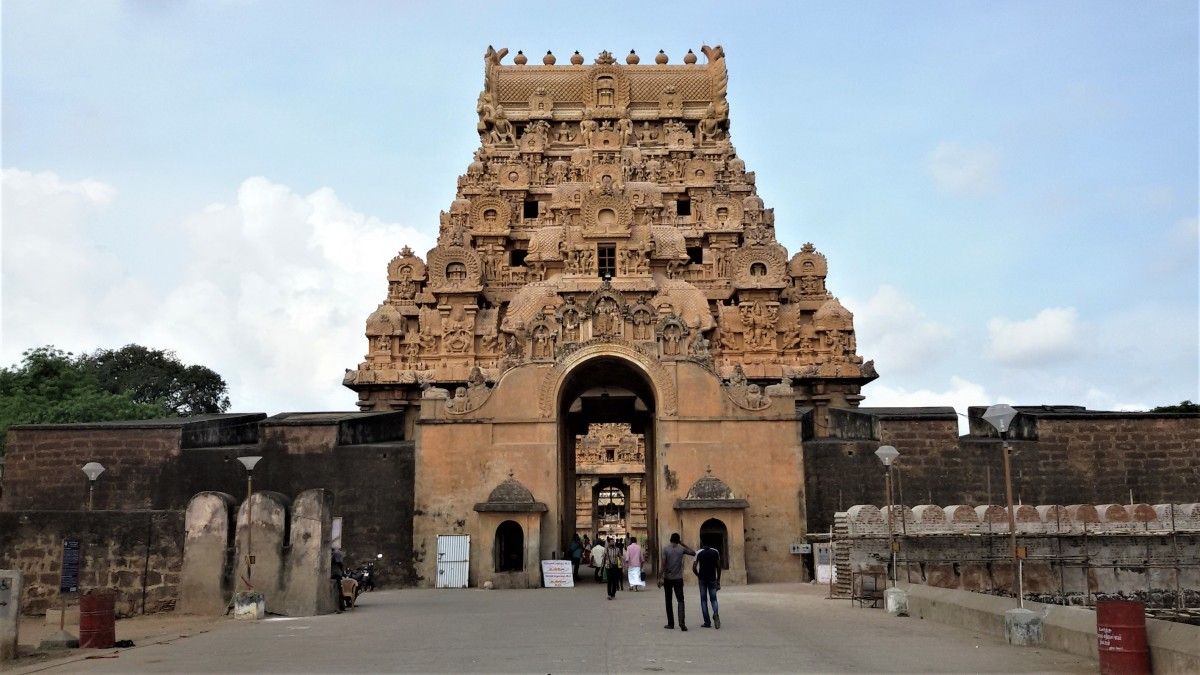 THYAGRAJA Shiva (Thiruvarur) -- lord of MULADHARA Chakra -- 10 degrees 46 minute North, 79 degrees 39 minutes East.