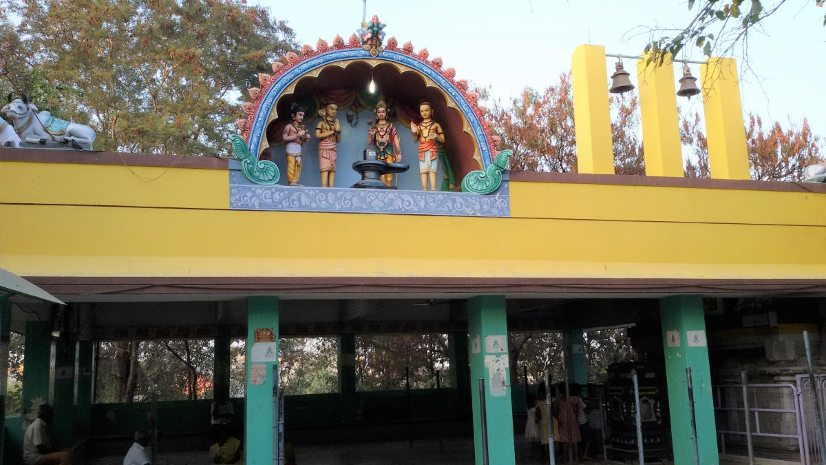 KUBERA Lingam (Controller of Sagittarius and Pisces) -- 12.2554 degrees North, 79.0611 degrees East.