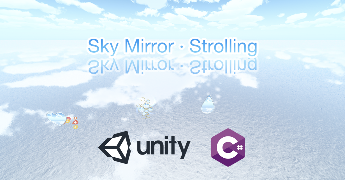 implementation-of-sky-mirror-strolling