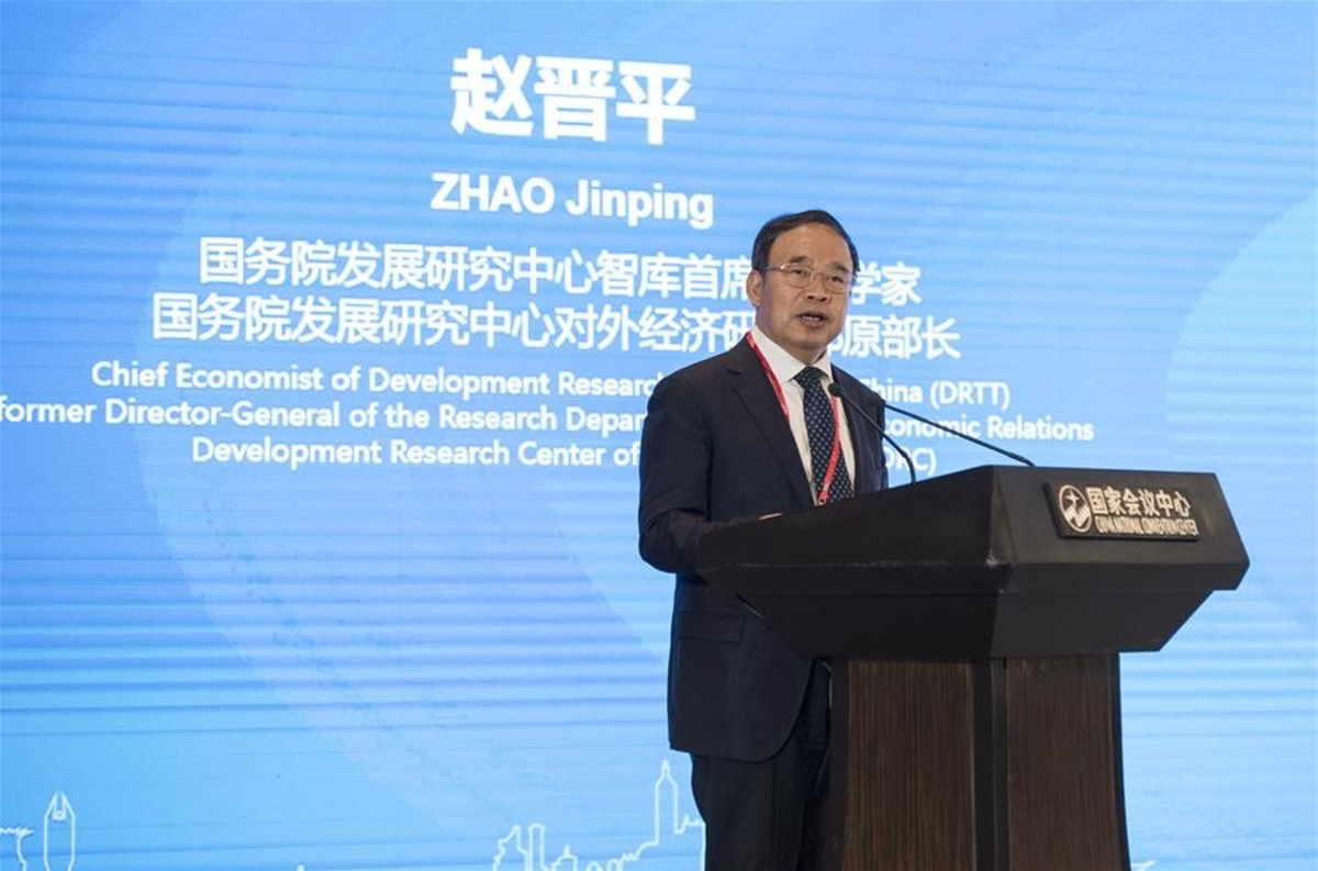 Zhao Jinping