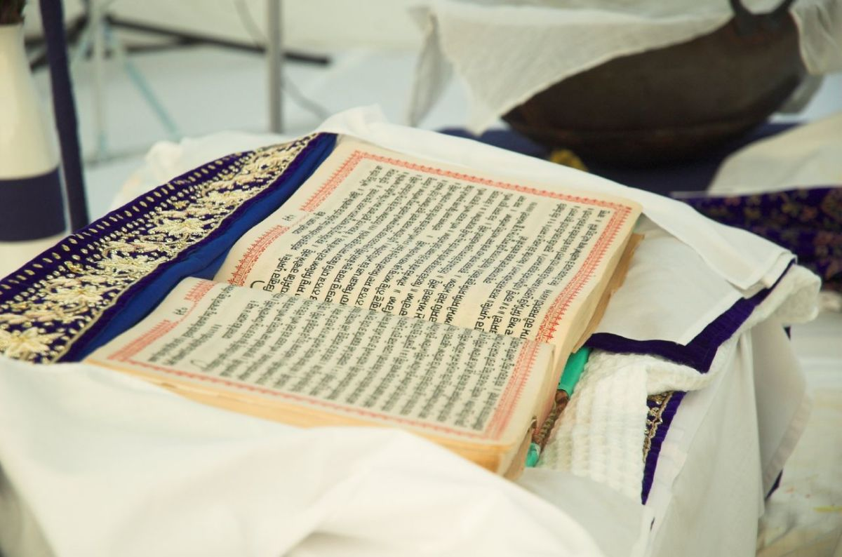 Guru Granth Sahib, The Holy Book Of Sikhs