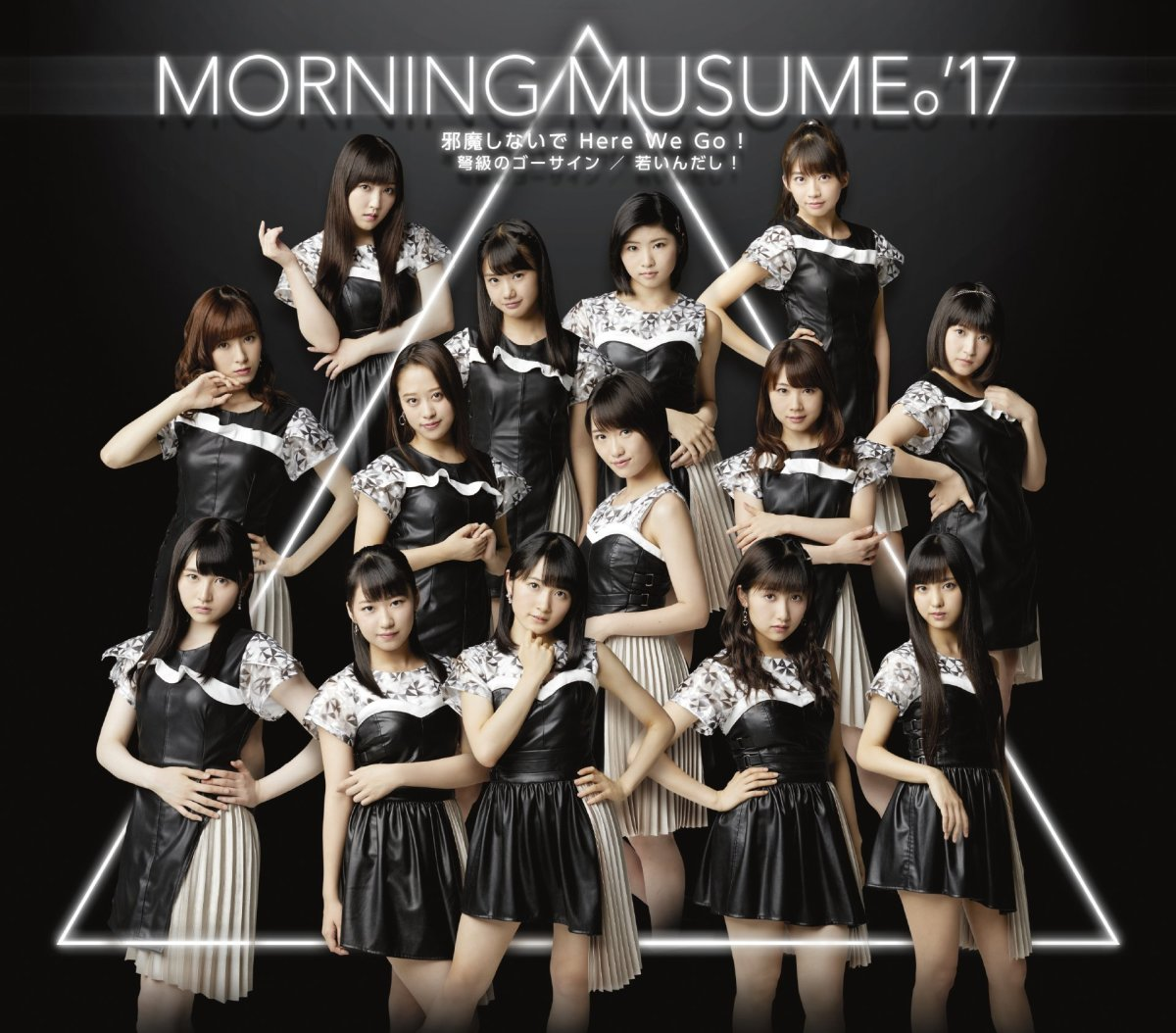 How Did Morning Musume Become Morning Musume 17?