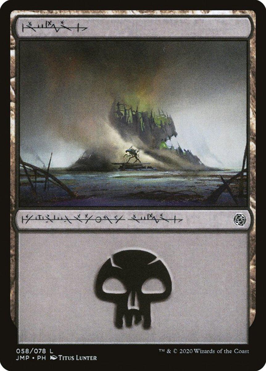 Phyrexian Swamp