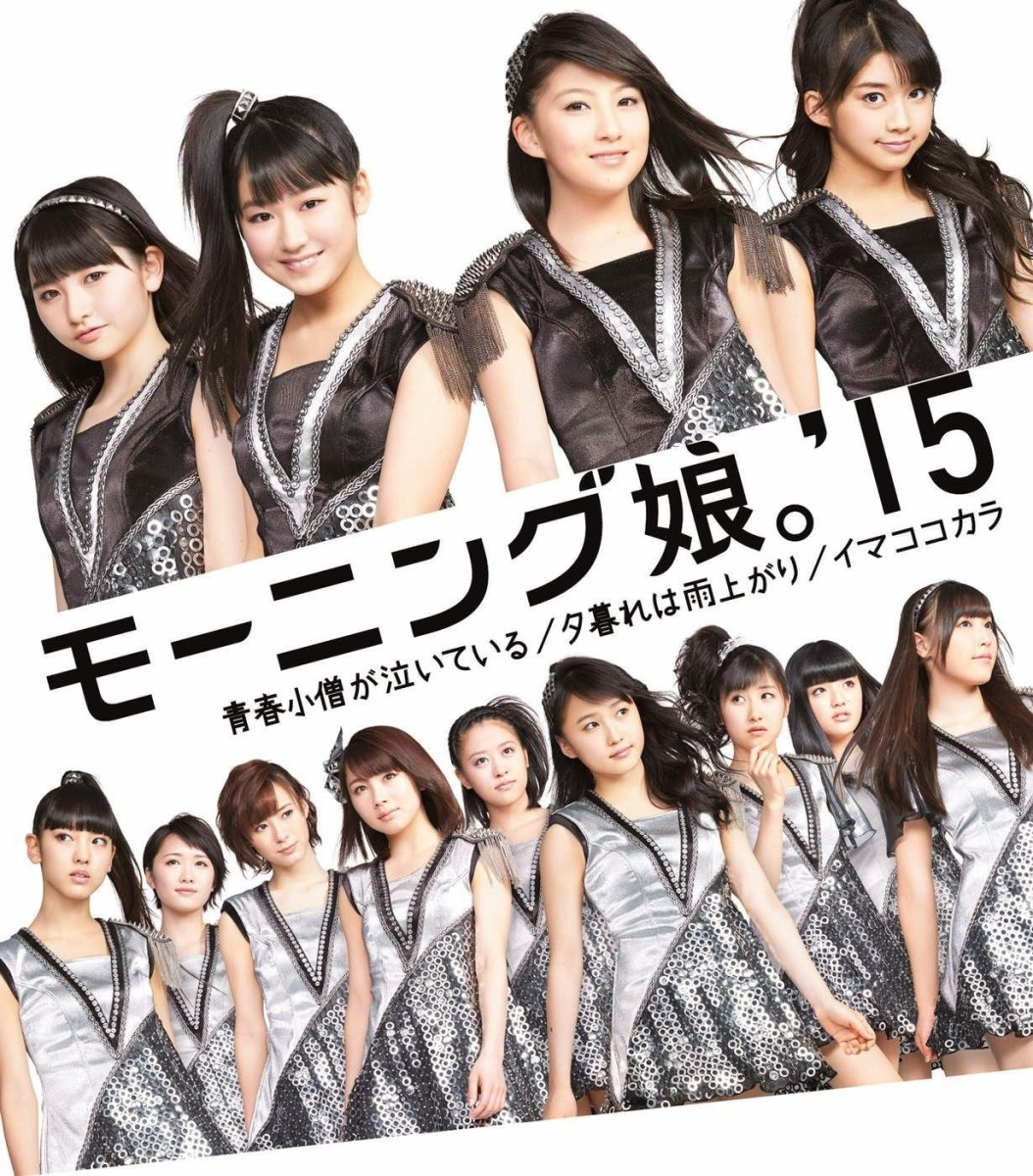 A Look Back At the 58th Single of Pop Music Group Morning Musume