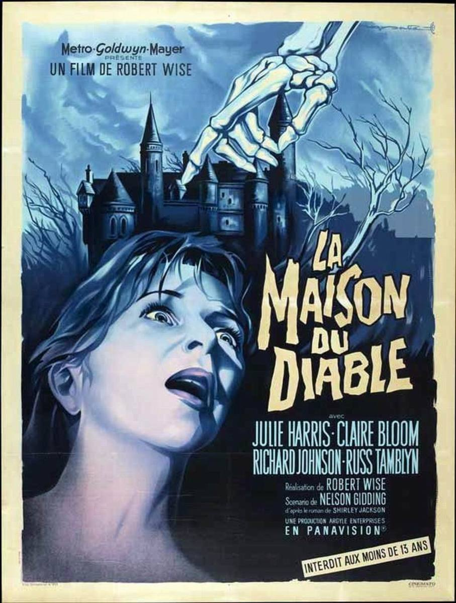 The Haunting (1963) French poster
