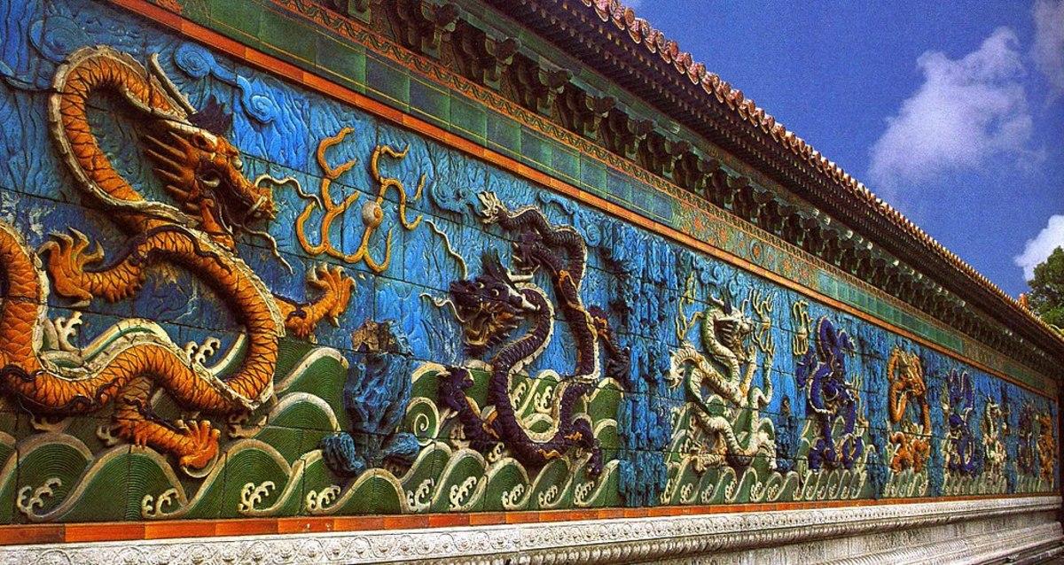 Nine Dragons Carving