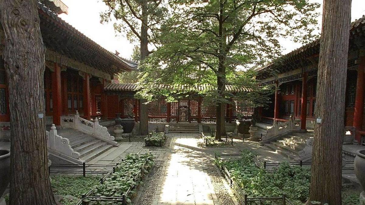 Qianlong Garden