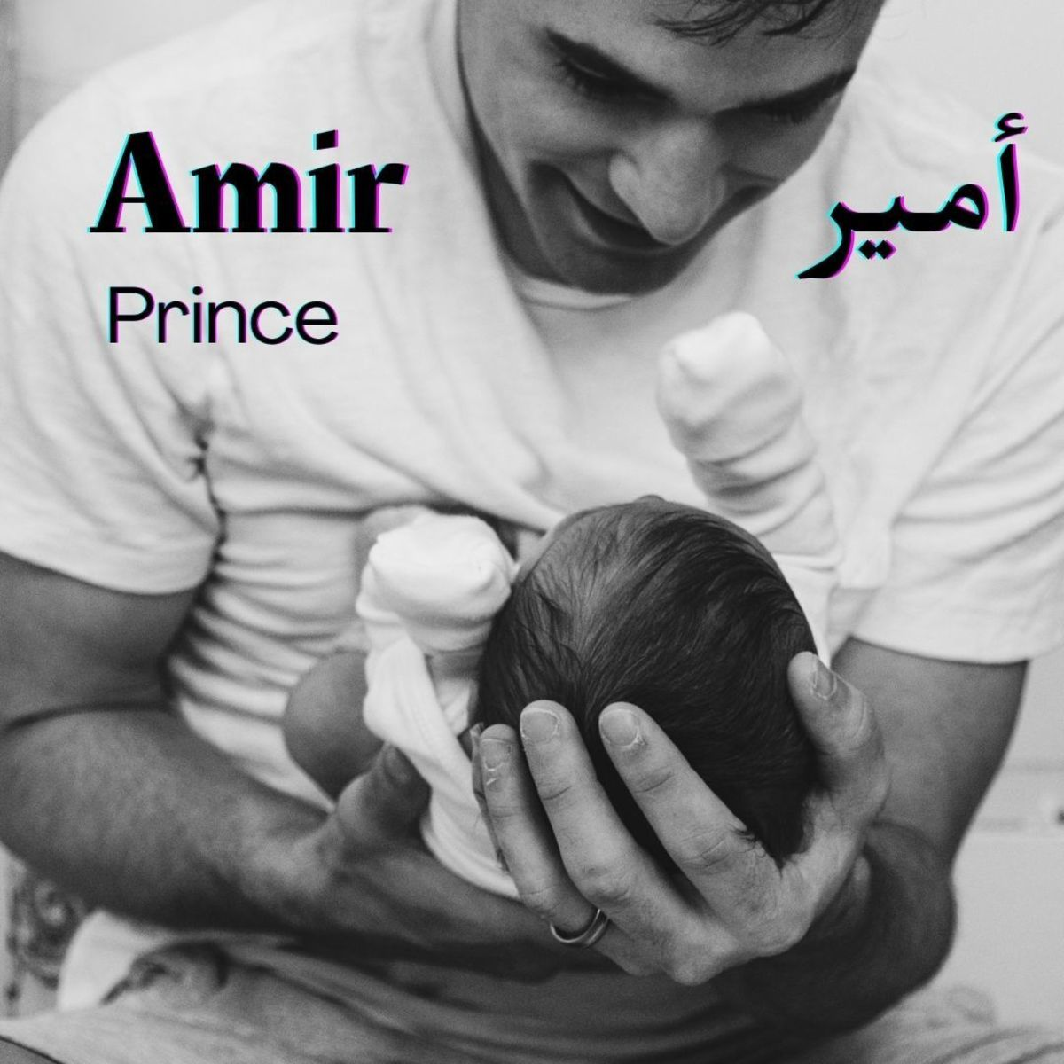 "Amir is a popular Muslim boy's name that means ""prince."""