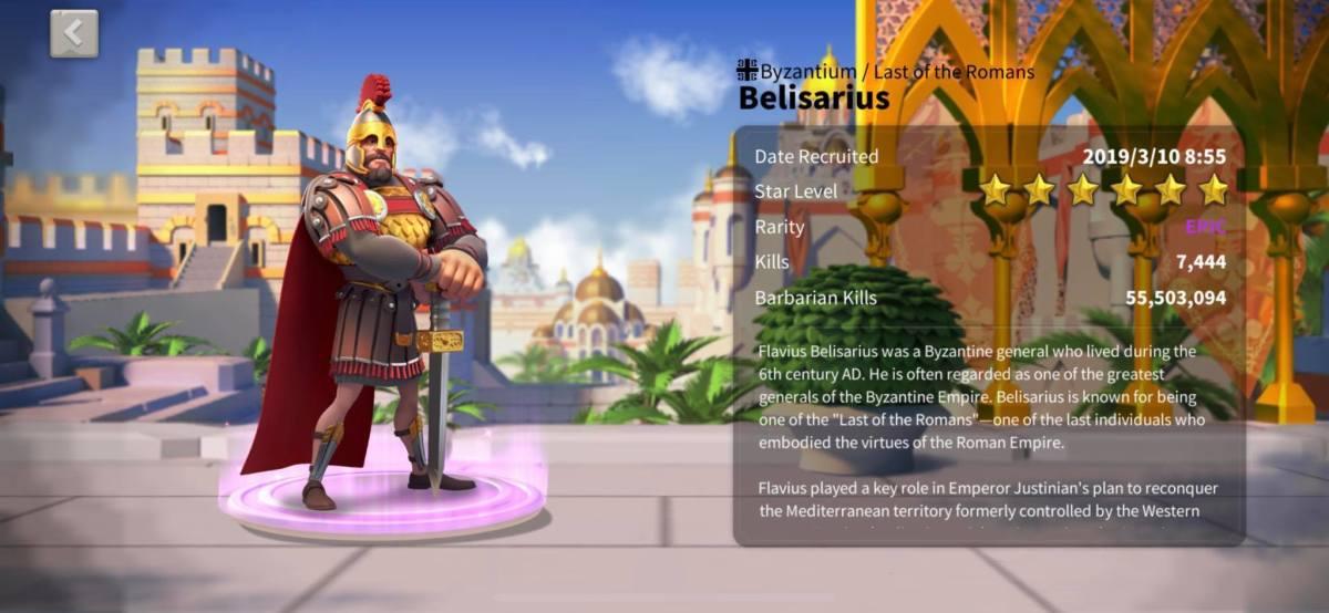 Belisarius Profile Page Info