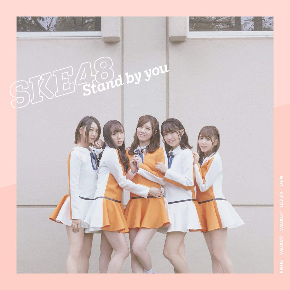 This is a look at one of the covers for the song Stand by You. It is the regular edition for Type A. Jurina Matsui is at the center of the picture.