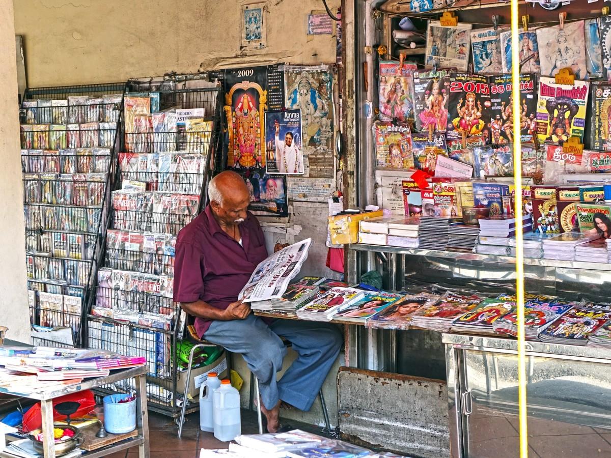 The ubiquitous urban newspaper retailer