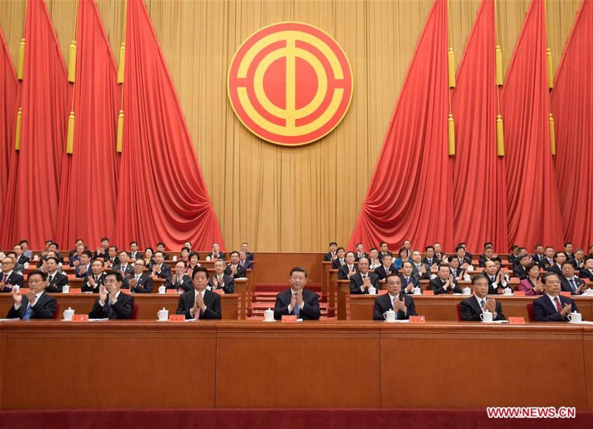 A picture of a modern meeting, with Xi Jinping in attendance, of the All-China Federation of Trade Unions which continues to be the sole union in China
