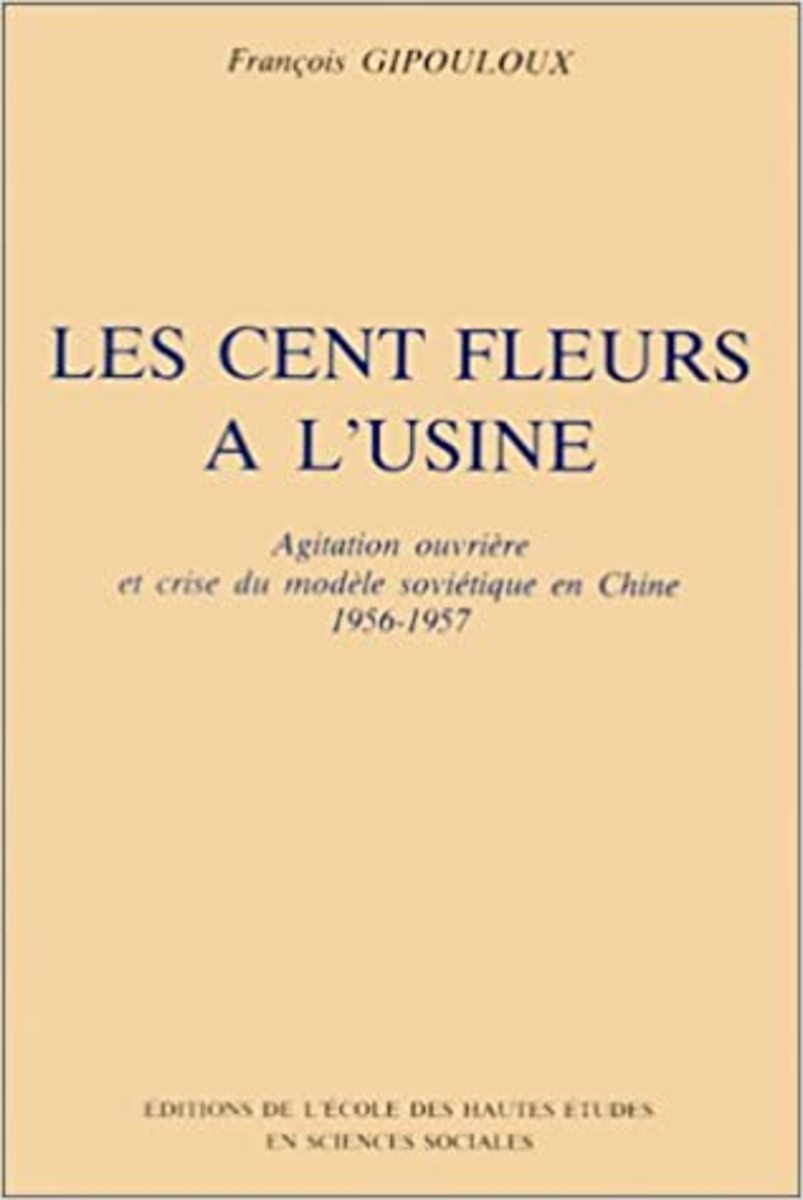 Les Cent Fleurs à l'Usine Review: An Excellent Authoritative History of 1950s China's Industrial Economy