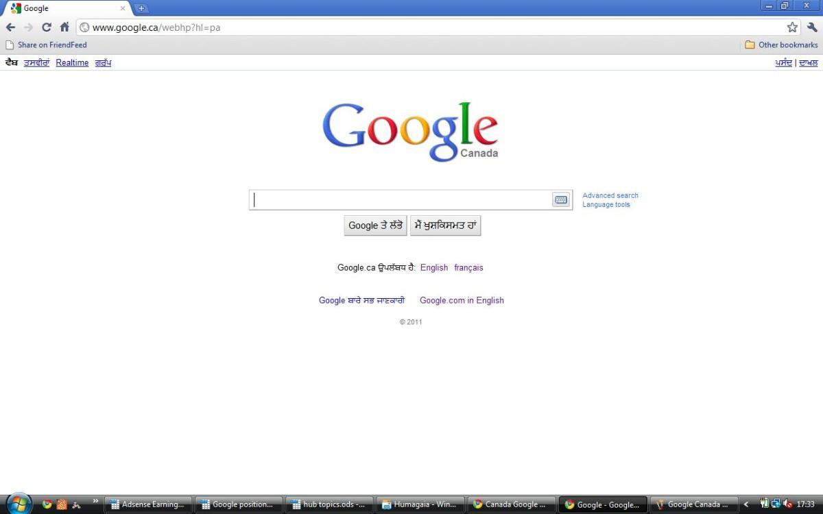 Google Canada in Panjabi