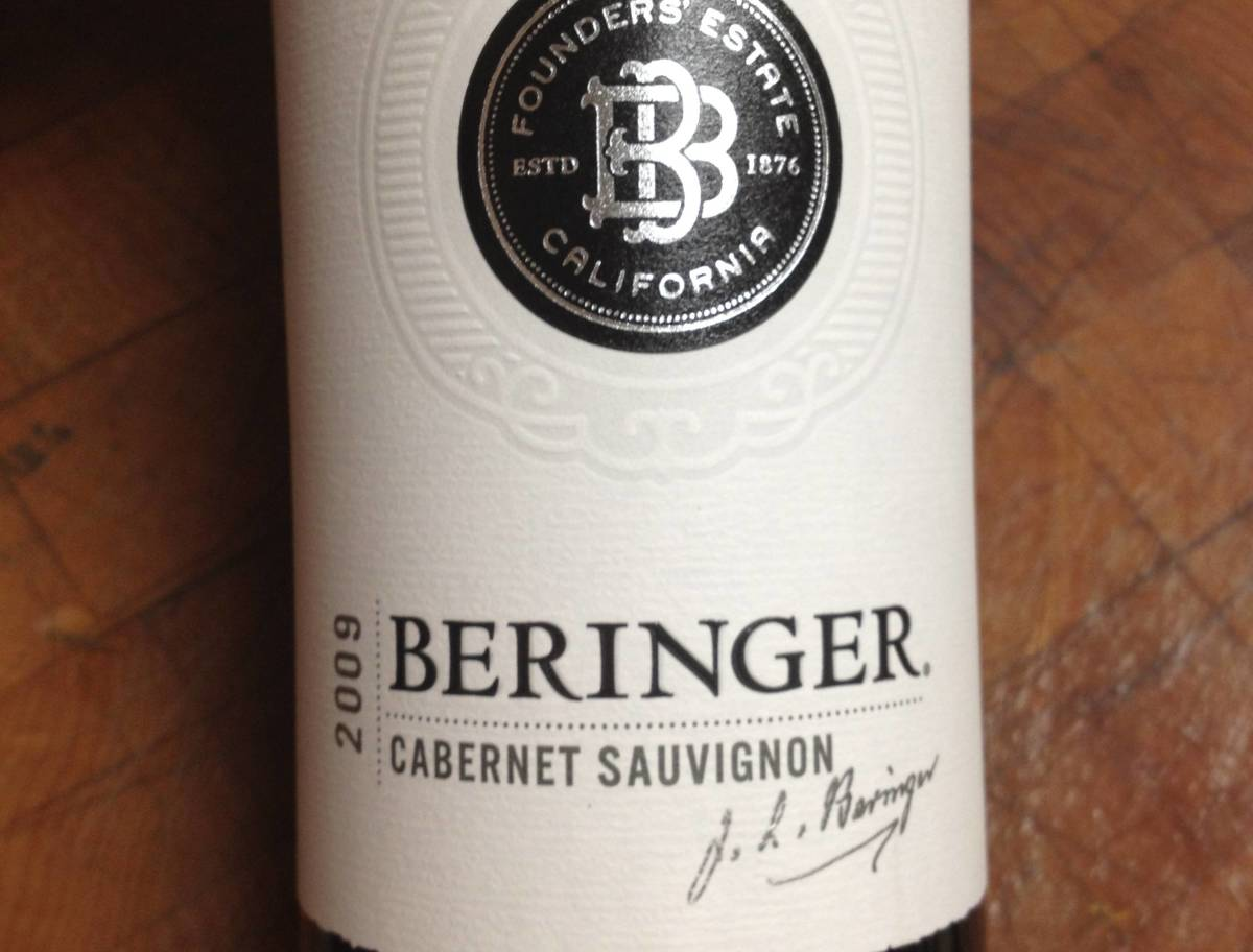 Cabernet Sauvignon - delicious French wine made in California.