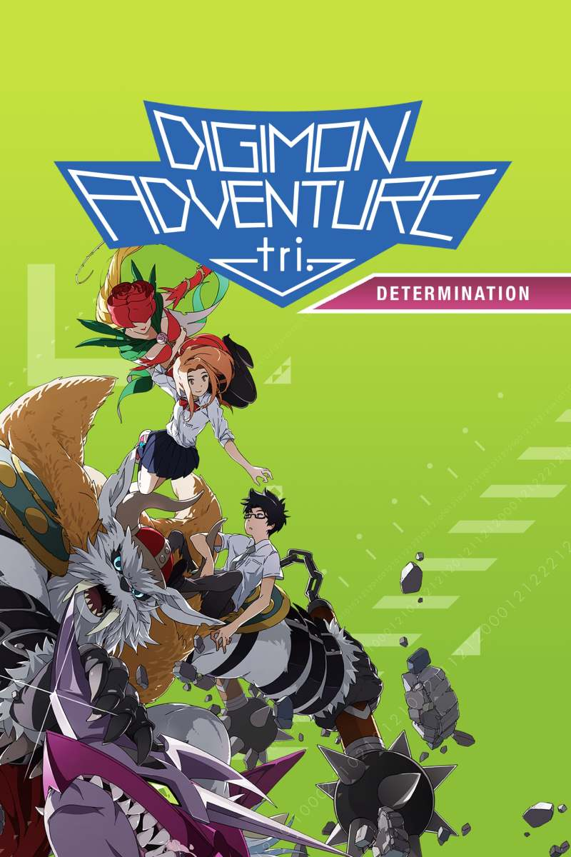 """Digimon Adventure tri. Chapter 2: Determination"" English poster"