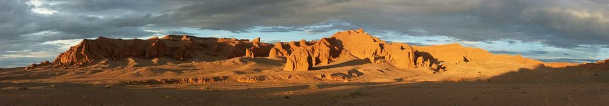 Panoramic View of the Flaming Cliffs