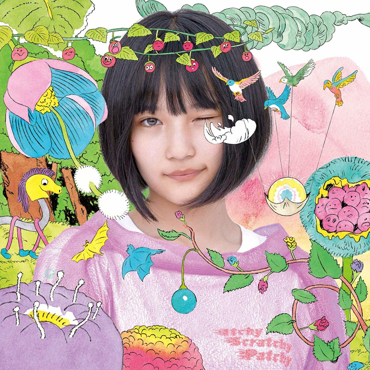 A Review and Analysis of the Song Sustainable by Japanese Pop Music Group Akb48