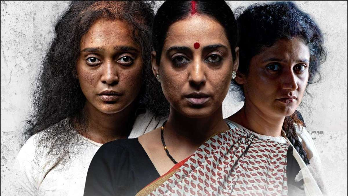 The Most Notorious Killer Sisters of India