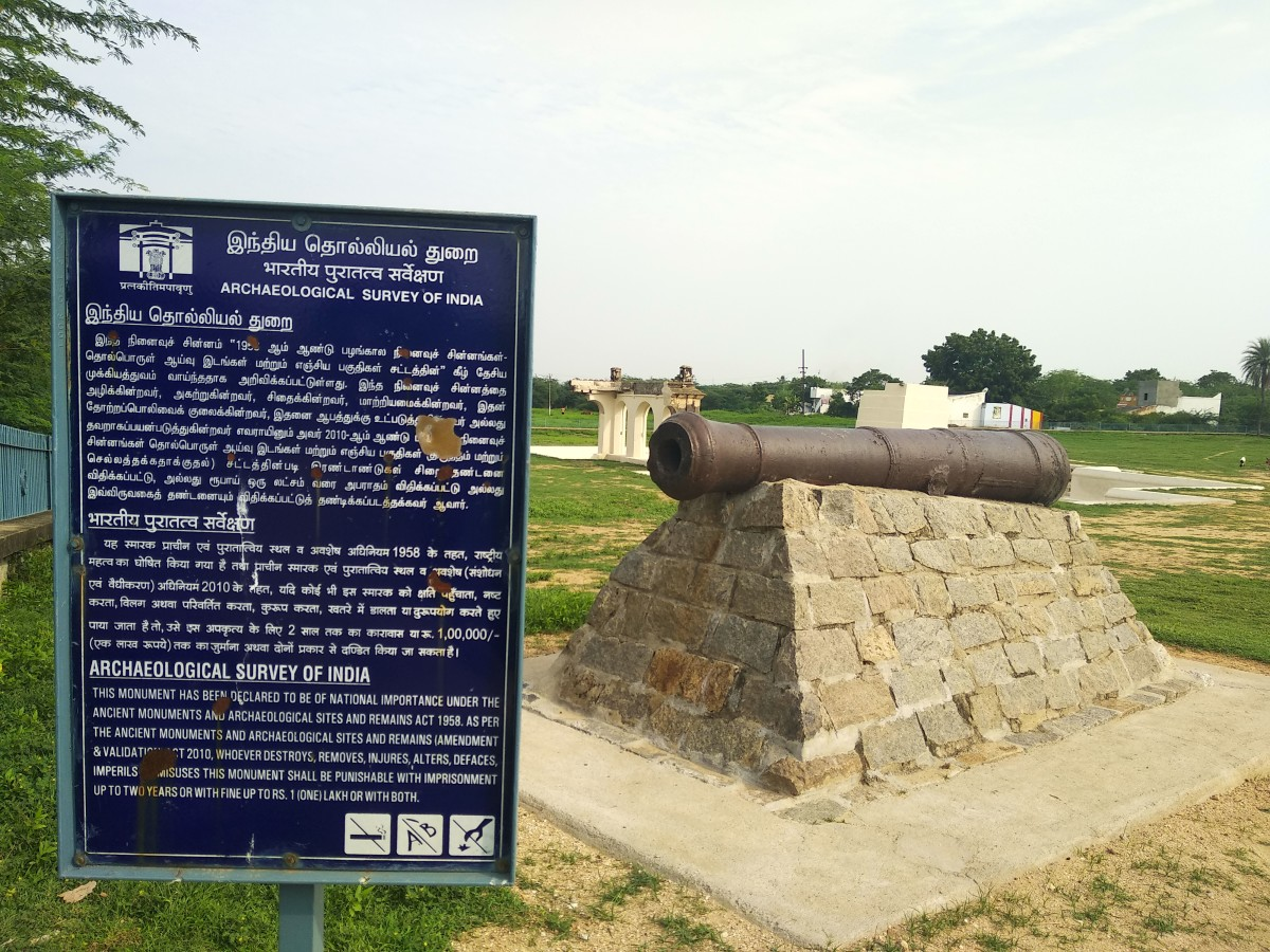 The Cannon, Arcot Fort