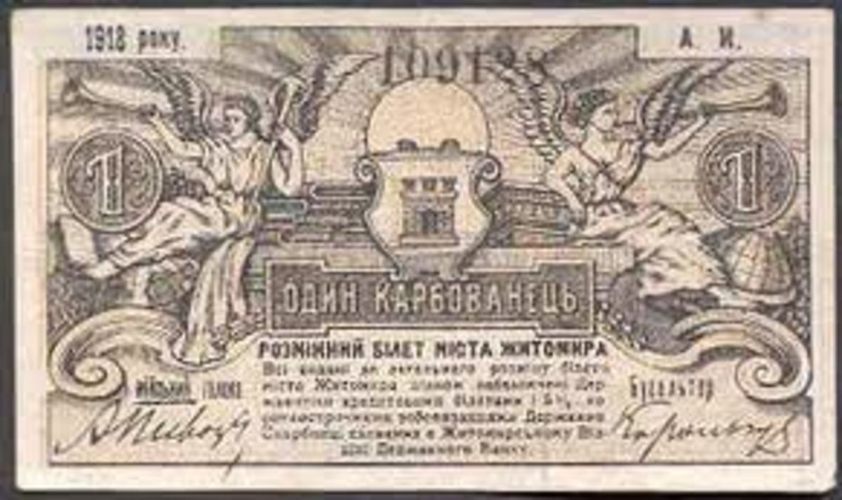 A 1 Karbovanets note used in Ukraine between independence from the former USSR and reissuance of hryvnia.