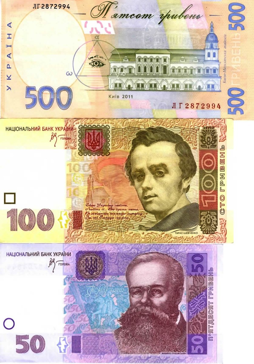Large Ukrainian bills. Note the varying sizes and colors used in most foreign nations. It contrasts the uniform green and size (2.61x6.14 inches) of U.S. dollars. Note the eye and pyramid on the 500 UAH note.