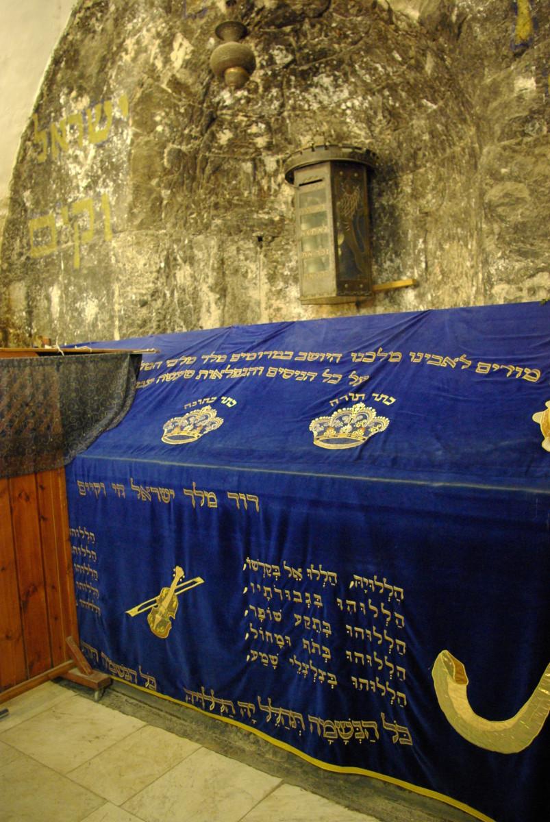 TOMB OF DAVID, KING OF ISRAEL, IN JERUSALEM