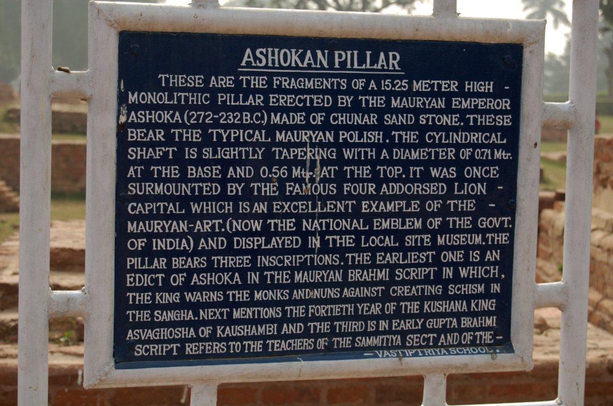Ashoka Pillar Signboard