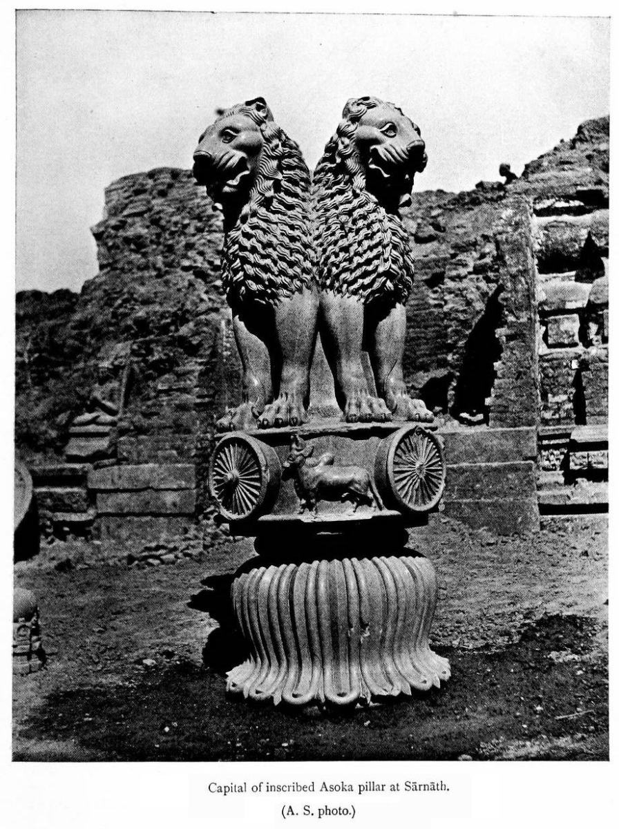 Ashoka Lions From Sarnath