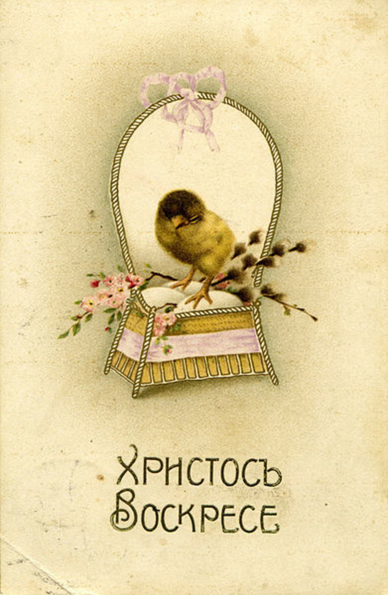 This post card was from before 1917.