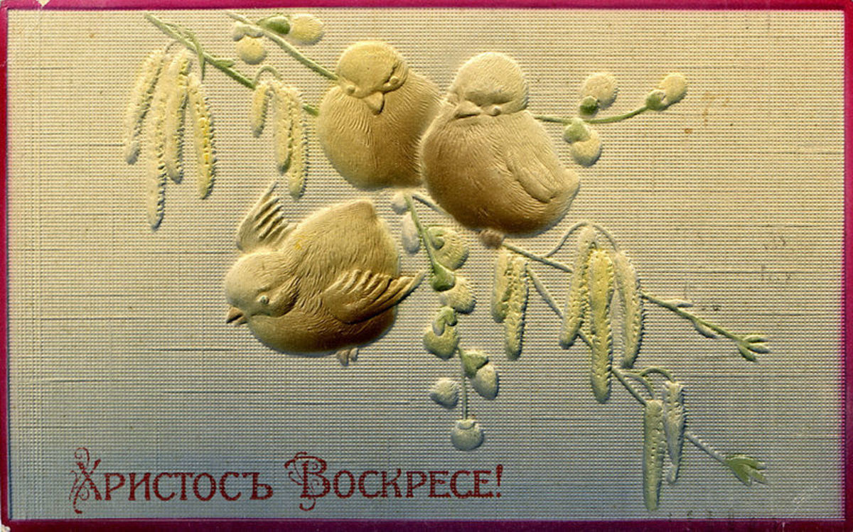 Old Russian Easter Postcard from before 1917.  This one has some neat embossed effects on it, with the little chicks.  Great texture, or 3-D effect almost.