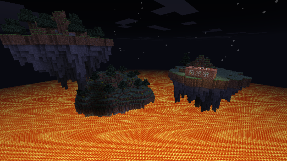 Islands float above the lava, one meek brick house awaits discovery.