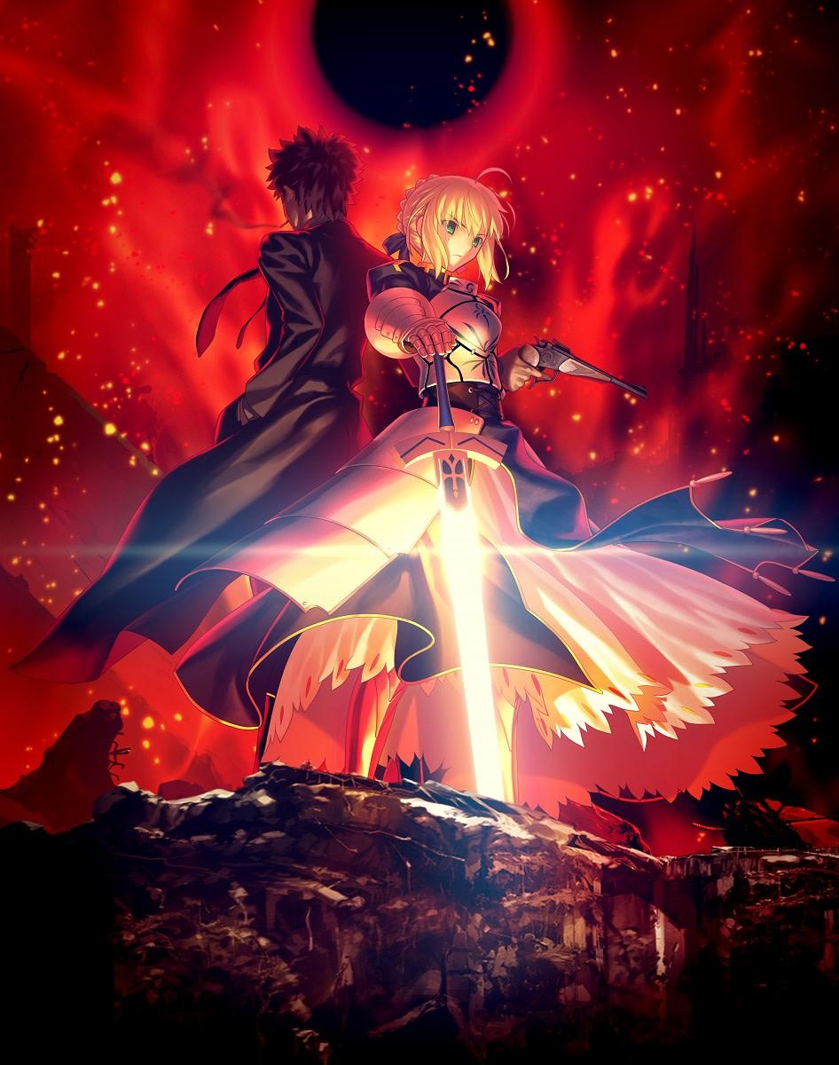Fate/Zero complete blu0ray cover.
