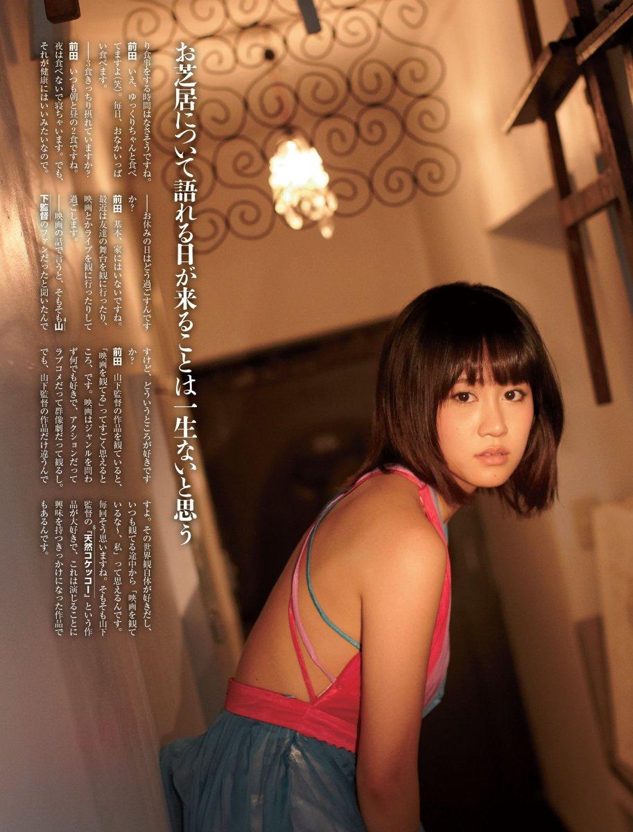 a-tribute-to-atsuko-maeda-singer-move-actress-fashion-model