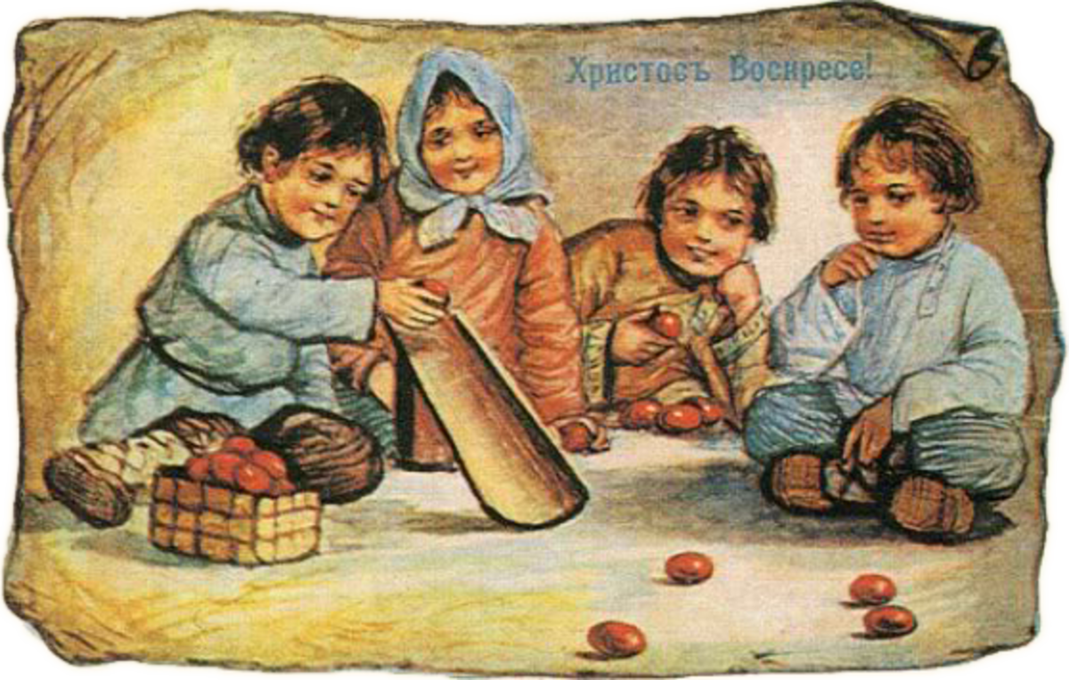 This seems like a fun child's game they must have played long ago.  A Russian postcard from before 1917.  Image #4